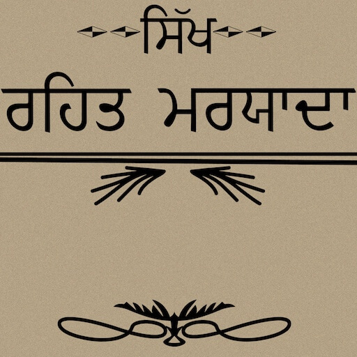 <b>Maryada</b><br> The Sikh Rehat Maryada is a code of conduct for Sikhs. The app has both a gurmukhi (punjabi) and English version of the most current rehat maryada.
