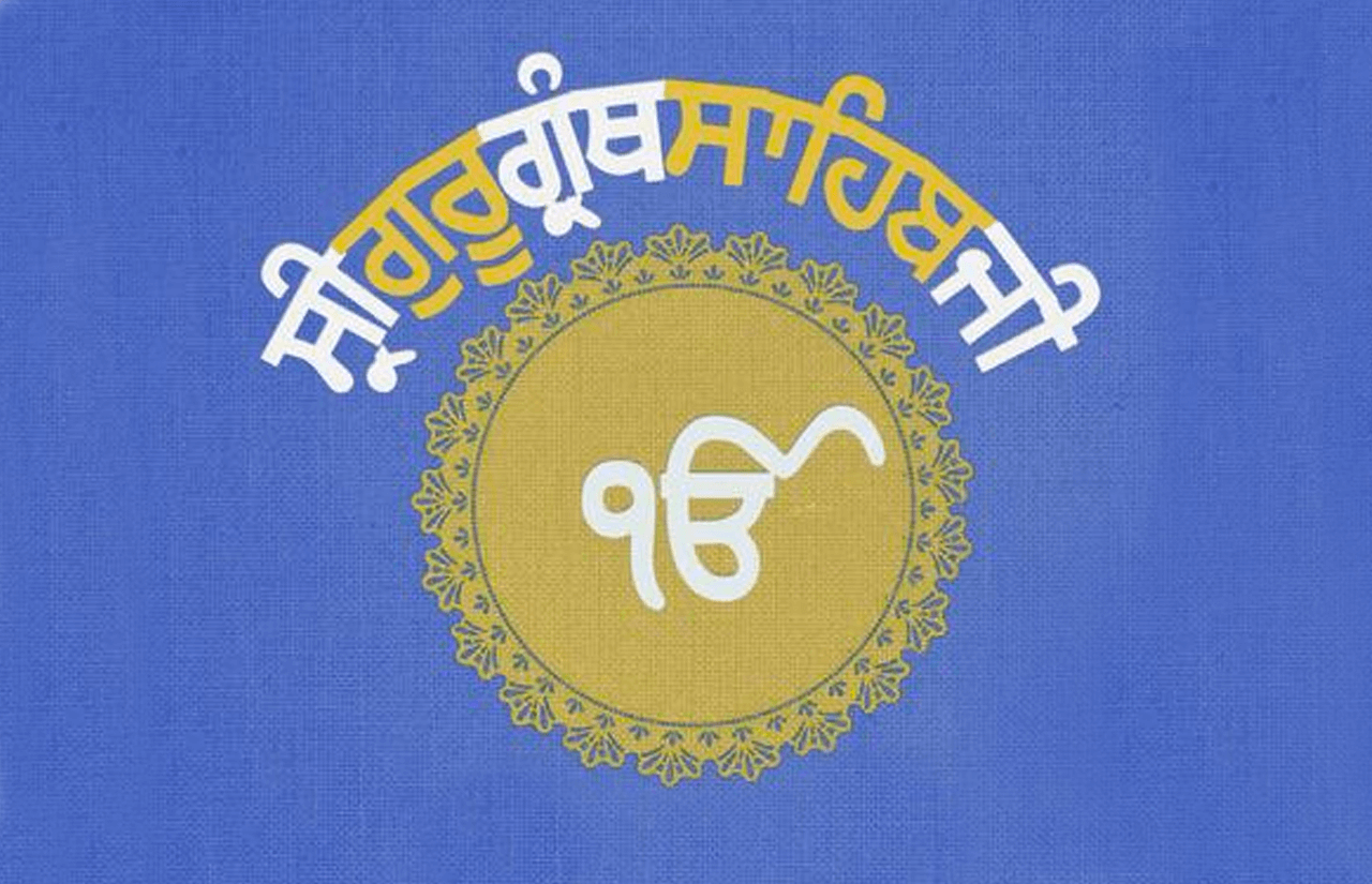 <b>Learn Larivaar</b><br> When reading from Dhan Sri Guru Granth Sahib Ji Maharaj in Larivaar Saroop, it can be challenging to know where the Shabads are separated. With Learn Larivaar, you can toggle back and forth between assisted and unassisted views to get a helping hand.