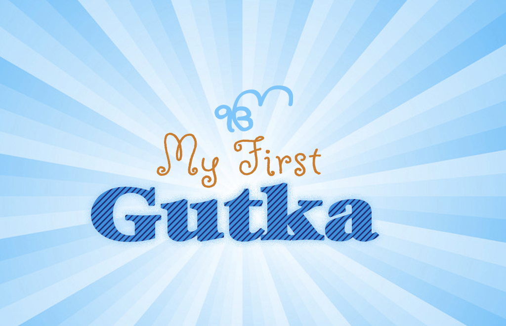 My First Gutka logo