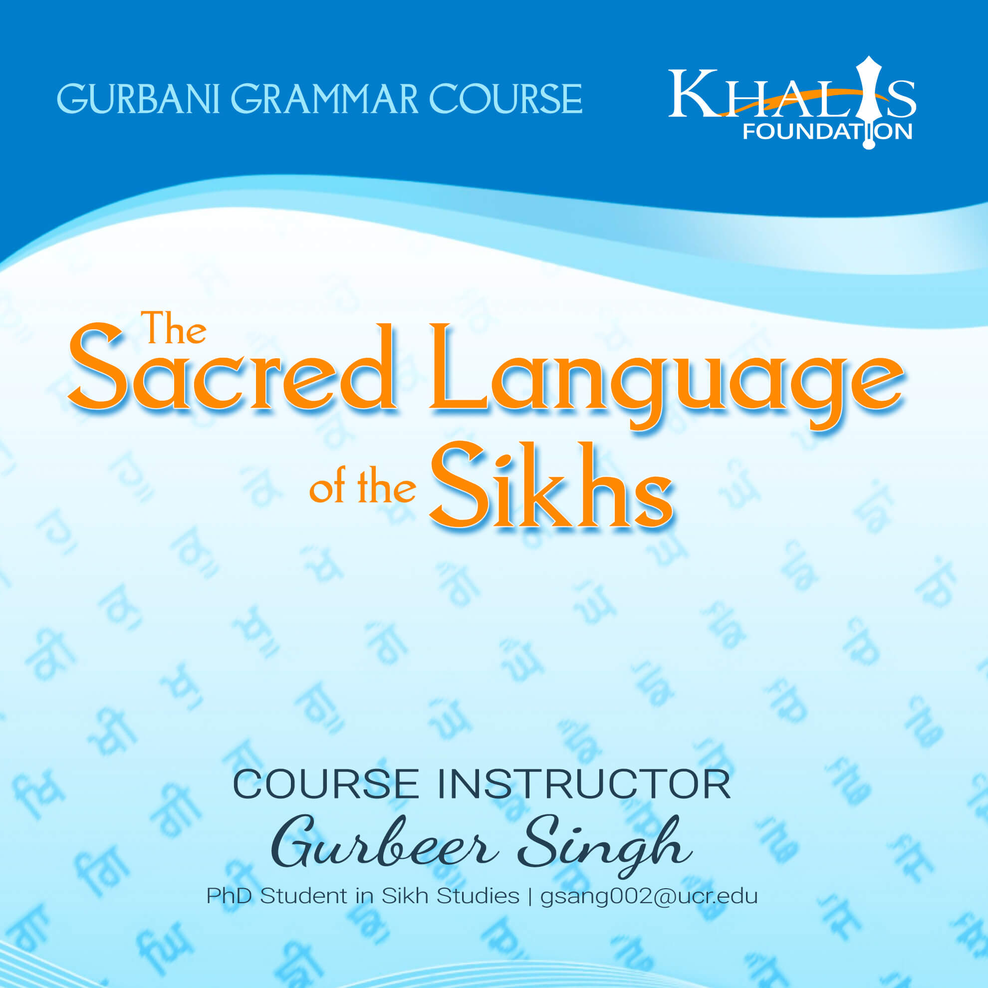 The Sacred Language of the Sikhs
